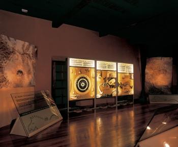 Centro de Interpretación de la Caverna de Candamo: exposición permanente