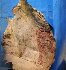 Réplica del ídolo de Peña Tú, instalada en el Áula Didáctica. © Andrea Inguanzo, El Comercio
